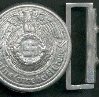 WW2 SS officers belt buckle